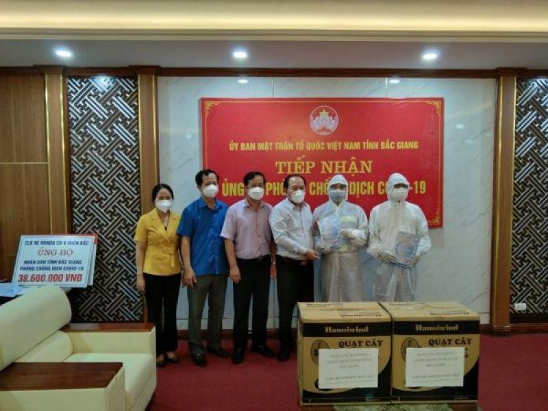 """Trung tâm hướng nghiệp dạy nghề, hỗ trợ trẻ thiệt thòi """"chia lửa"""" cùng tỉnh Bắc Giang"""